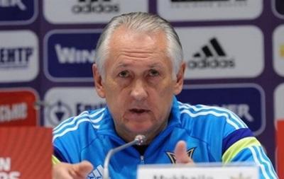Михаил Фоменко поделился ожиданиями от матча со Словенией