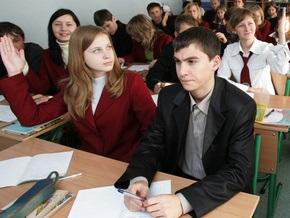 Киевские выпускники смогут пройти пробное тестирование за 48 грн