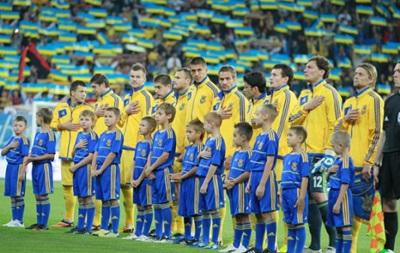 Украина - Словения: Онлайн трансляция дня матча отбора на Евро-2016