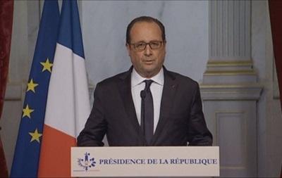 Во Франции объявлен трехдневный траур
