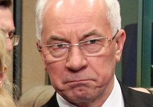Азаров заявил, что у Украины нет претензий к России по поводу заключенных газовых контрактов