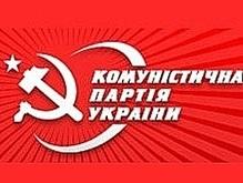 Коммунисты самораспустились в Полтаве