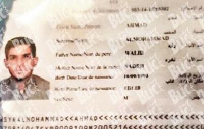 СМИ Сербии назвали имя возможного участника атаки на Париж