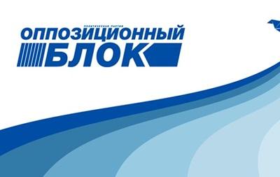 Оппоблок заявляет о победе своих кандидатов на выборах мэров 5 городов