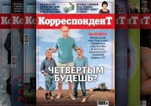 Корреспондент: Россия начинает торговую войну с Украиной, желая затянуть Киев в Таможенный союз