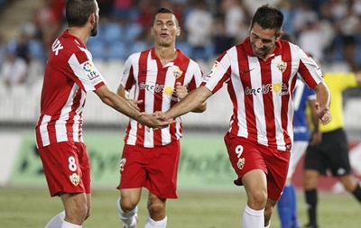Испанский клуб будет искать нового футболиста в неизвестной соцсети