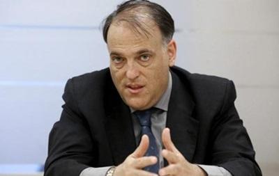 Президент Ла Лиги: Я болельщик Реала, но это не влияет на мои решения