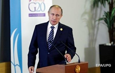 Путин: ИГ финансируют из 40 стран