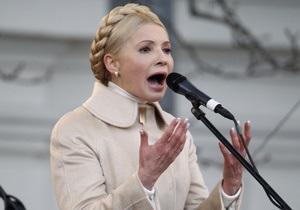 Тимошенко - помилование Тимошенко - ЕСПЧ - Генпрокуратура - Генпрокурор: Решение ЕСПЧ не приведет к освобождению Тимошенко