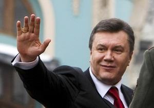 Янукович поздравил Дмитрия Гнатюка с 85-летием