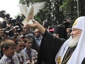 Патриарх Кирилл: Киев - это наш общий Иерусалим