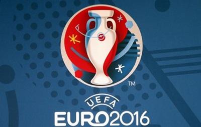 Украина попала во вторую корзину при жеребьевке Евро-2016