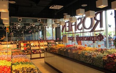 УКиєві «замінували» магазини Roshen