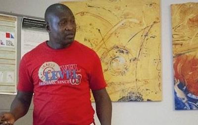 Математик из Нигерии заявил, что сумел доказать гипотезу Римана