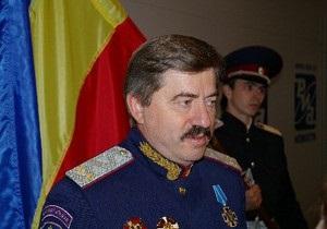 Атаман донских казаков Водолацкий перестал быть персоной нон-грата в Украине
