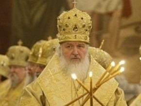 Ющенко поздравил новоизбранного Московского патриарха
