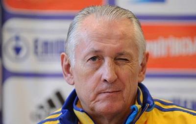 Фоменко: Я не против продолжить работу в сборной Украины
