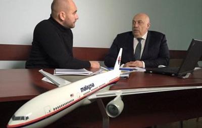МВД: Покушение на судэксперта может быть связано с MH17
