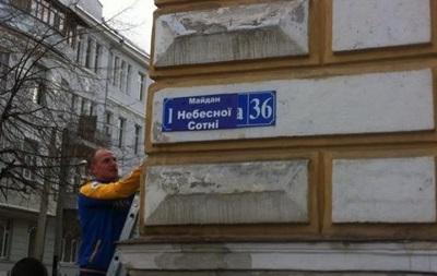 Небесная сотня и Людмила Гурченко. Как проходит декоммунизация в Харькове