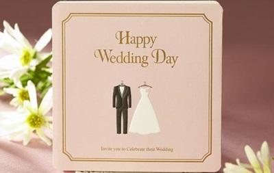Свадебные приглашения – изюминка вашего торжества