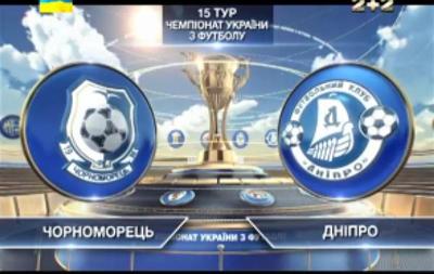 Черноморец - Днепр - 0:0 Обзор матча чемпионата Украины