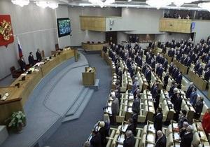 Между МК и Единой Россией разгорелся конфликт из-за публикации о  политической проституции