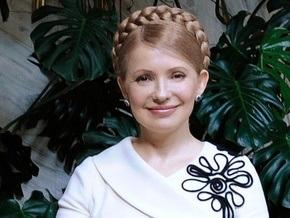 В Киеве стартовал Всеукраинский тур в поддержку Тимошенко