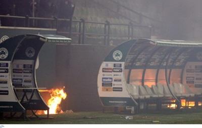 Фанаты Панатинаикоса сорвали дерби с Олимпиакосом