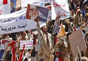 В столице Йемена на демонстрацию вышли более 20 тысяч человек