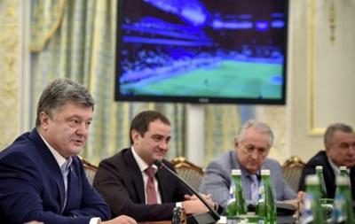 Порошенко назвал игроков сборной государства Украины героями инаградил завыход наЕвро