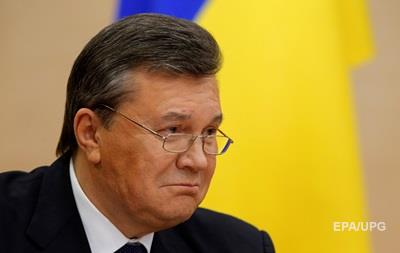 ЕС снимет санкции против Януковича в марте — ГПУ