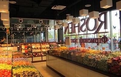 В Киеве  заминировали  магазины Roshen