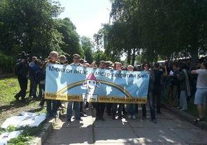 Киев- гей-парад - Мэр Мюнхена удивлен отсутствием представителей киевской власти на Марше равенства