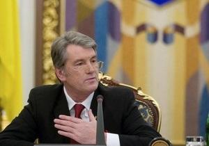 Ющенко назвал оффшоры, куда Тимошенко якобы перечислила миллиарды долларов