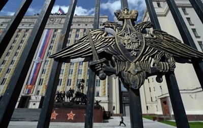 Россия прекращает военные контакты с Турцией