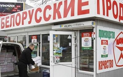 Украина вводит пошлины на товары из Беларуси