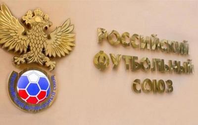РФС рекомендовал российским клубам не проводить зимние сборы в Турции