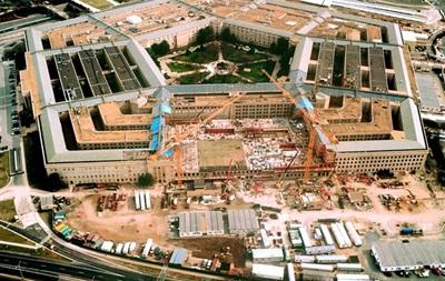 Пентагон: обстрел афганской больницы был ошибкой пилотов