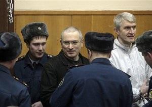 Защита Ходорковского и Лебедева обжалует обвинительный приговор