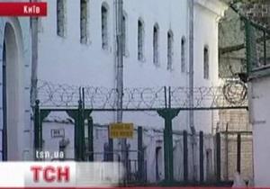 Родственники заключенных заявили о ненадлежащих условиях содержания в Лукьяновском СИЗО