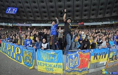 УЕФА наказал сборную Украины матчем без зрителей - источник