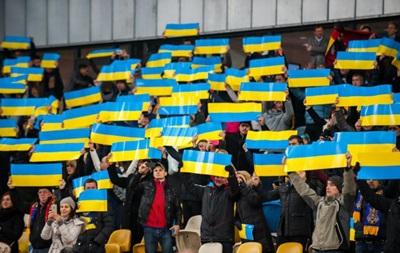 Официально: Сборная Украины наказана штрафом и матчем без зрителей