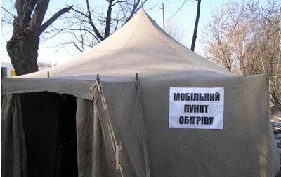 В зоне АТО на блокпостах запустили пункты обогрева