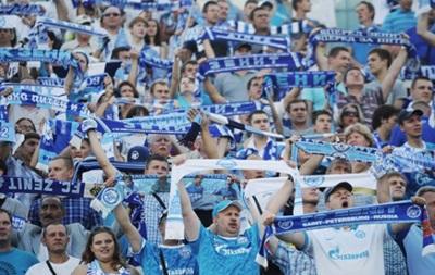 Представитель UEFA: Ни клуб, ни мэр города не могут запретить болельщикам приехать на матч