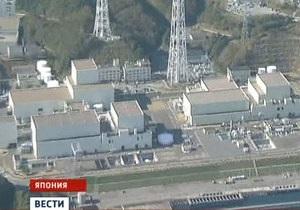 Стала известна причина взрыва на японской АЭС