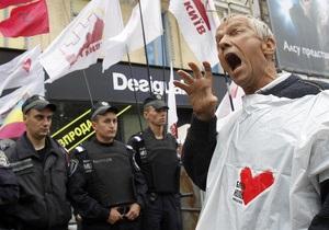 НГ: МИД Украины просит мир не давить на суд