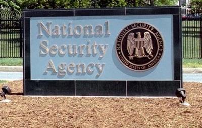 Агентство нацбезопасности США прекращает сбор данных о телефонных звонках