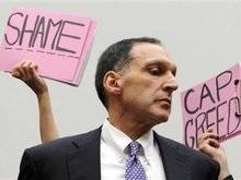 Конгресс США допросил главу банка Lehman Brothers