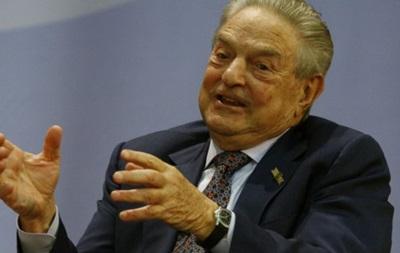 Фонд Сороса признали нежелательным в РФ