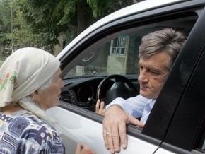 Селяне остановили кортеж Ющенко